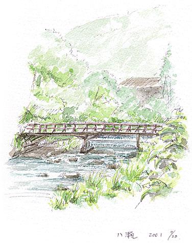 for Artworks landscape ltd